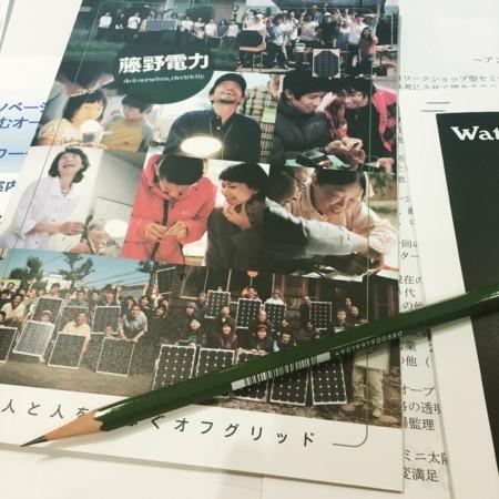 f:id:yokohama-kukan:20180823102001j:image:w360