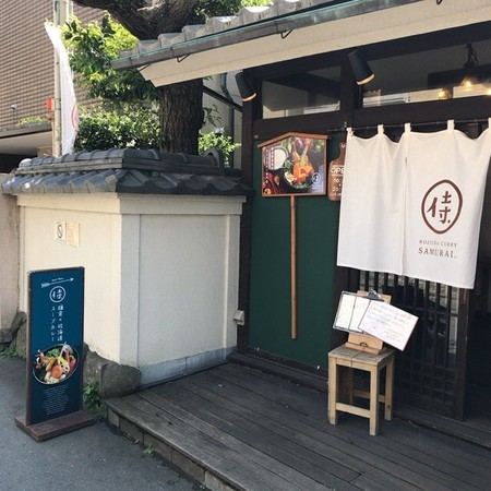 f:id:yokohama-kukan:20180907101537j:image