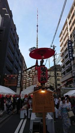f:id:yokohama-kukan:20180927164050j:image