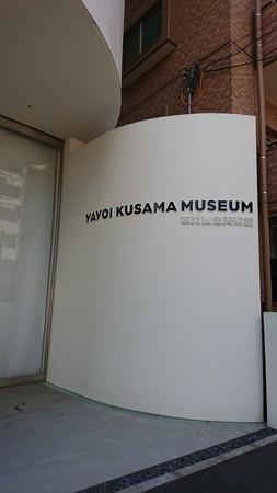 f:id:yokohama-kukan:20190116165822j:image
