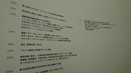 f:id:yokohama-kukan:20190116170816j:image