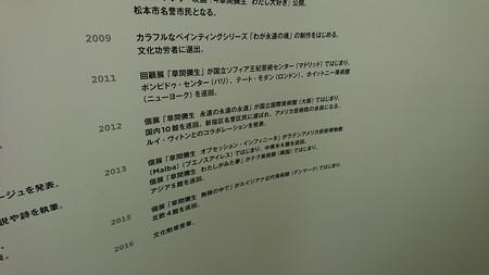 f:id:yokohama-kukan:20190116170832j:image