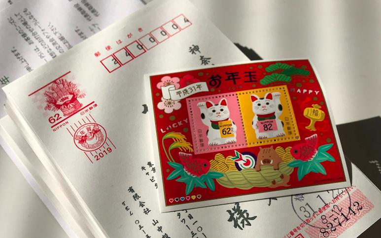 f:id:yokohama-kukan:20190128173355p:plain