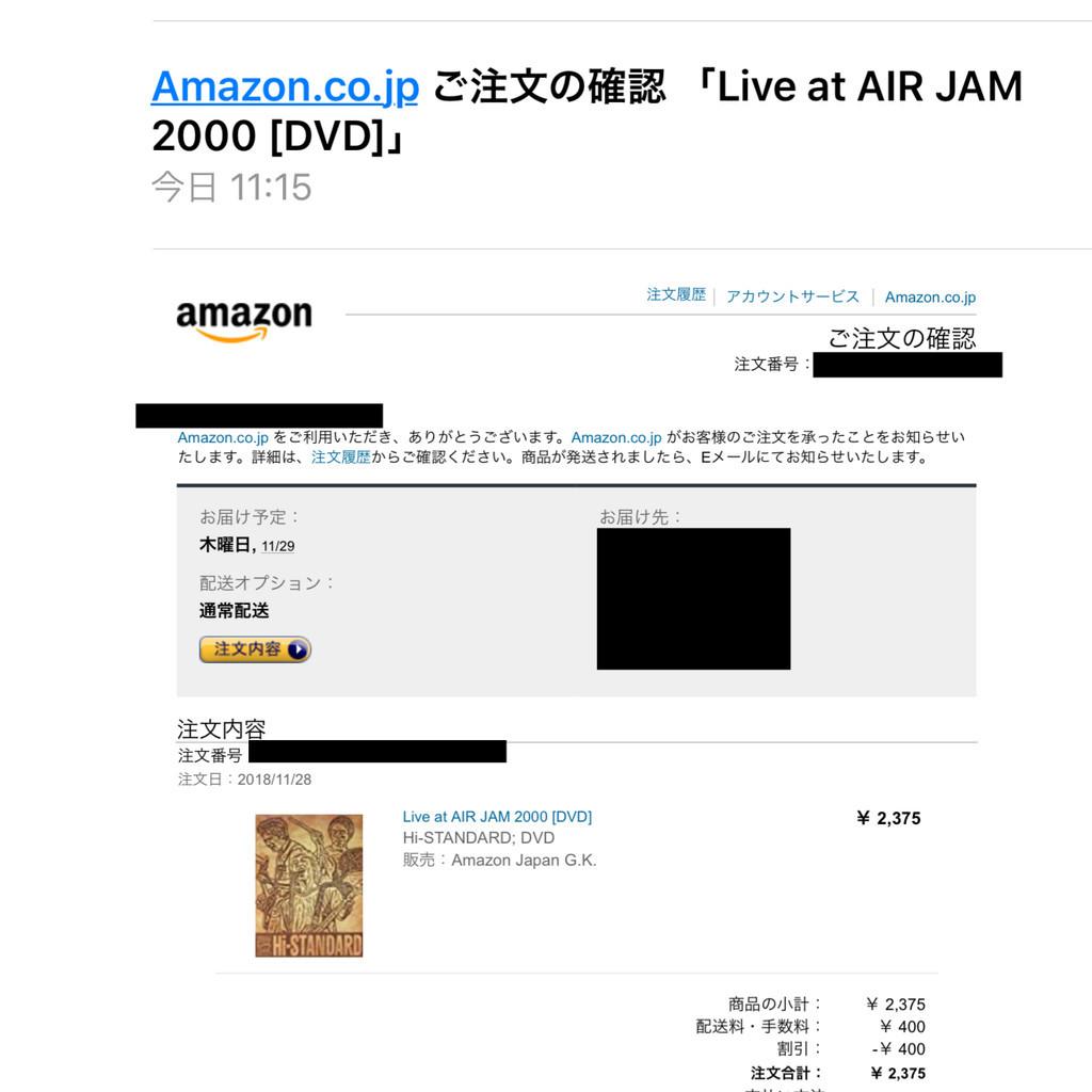 f:id:yokohama-kukan:20190204114628j:plain