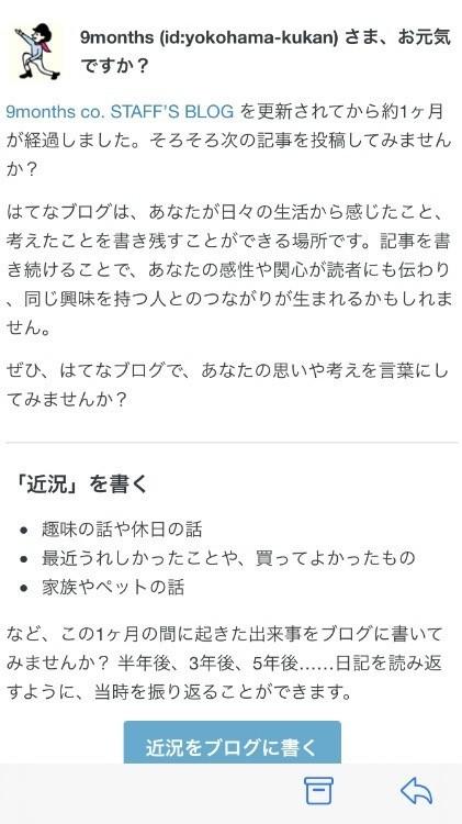 f:id:yokohama-kukan:20191214094955j:plain