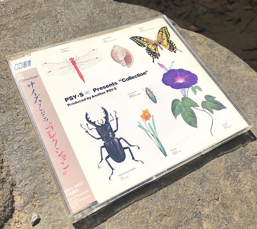 f:id:yokohama-record:20210703015137j:plain