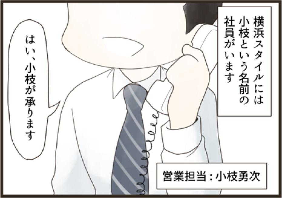 f:id:yokohama-style:20170705095744j:plain