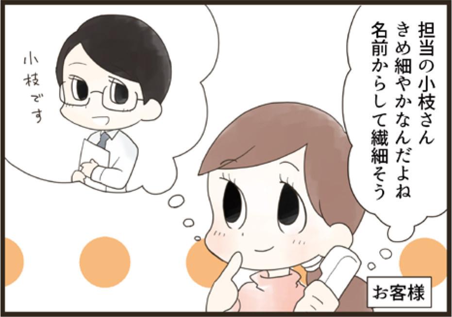 f:id:yokohama-style:20170705095753j:plain