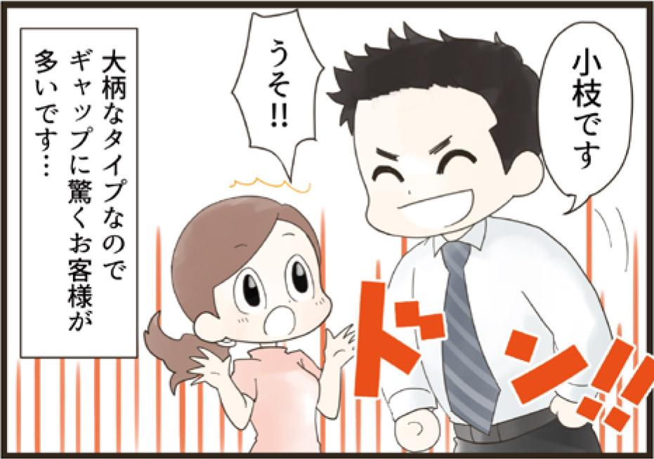 f:id:yokohama-style:20170705095800j:plain