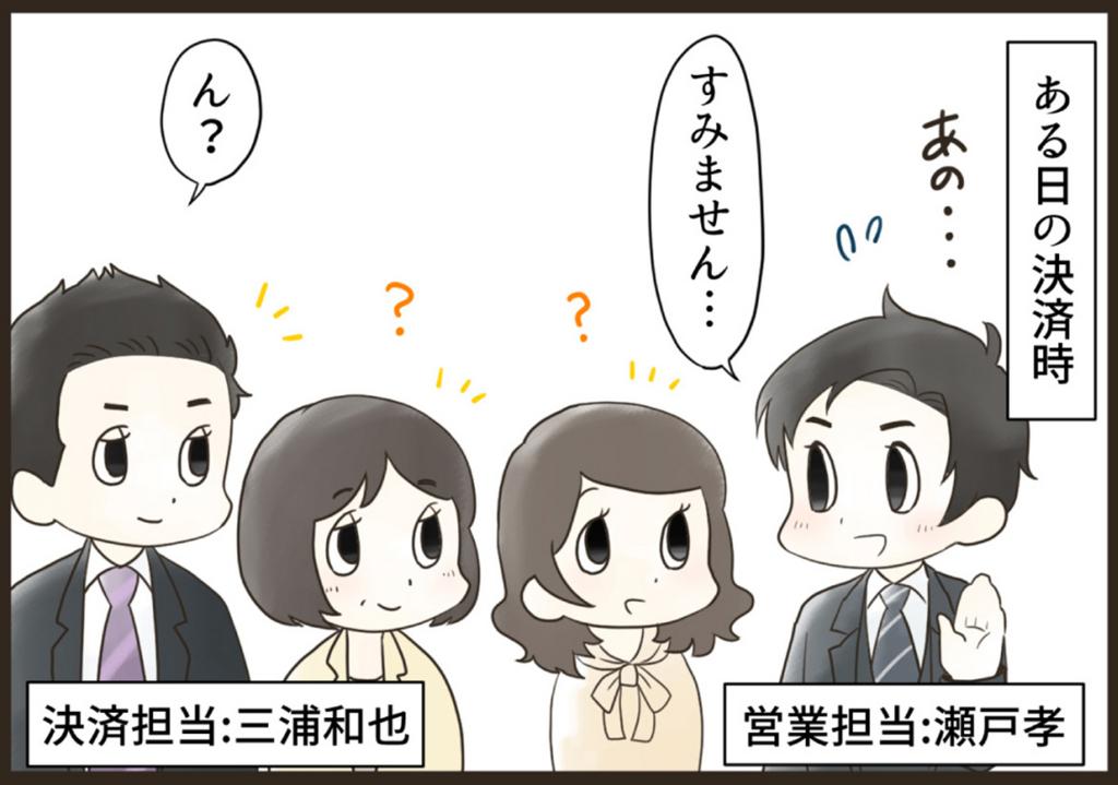f:id:yokohama-style:20170705141147j:plain