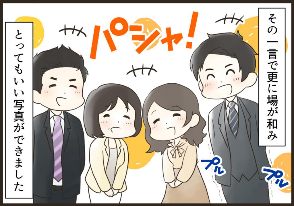 f:id:yokohama-style:20170705141227j:plain