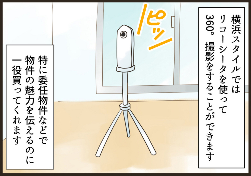 f:id:yokohama-style:20170705181045j:plain