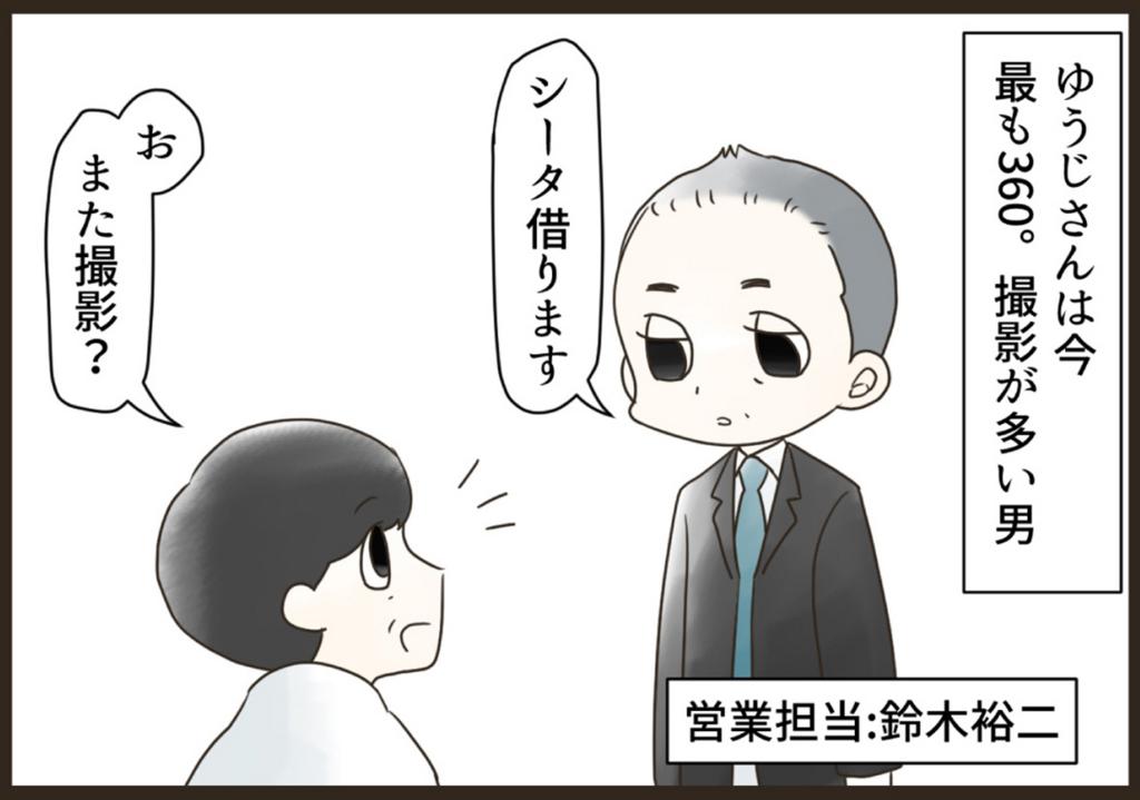 f:id:yokohama-style:20170705181103j:plain
