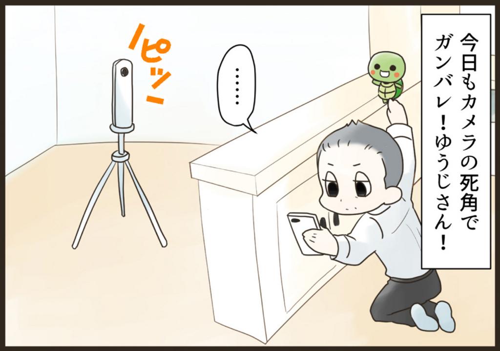 f:id:yokohama-style:20170705181128j:plain