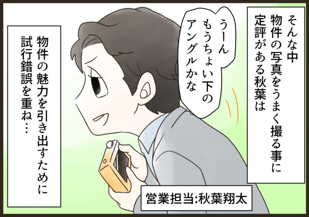 f:id:yokohama-style:20170712151323j:plain