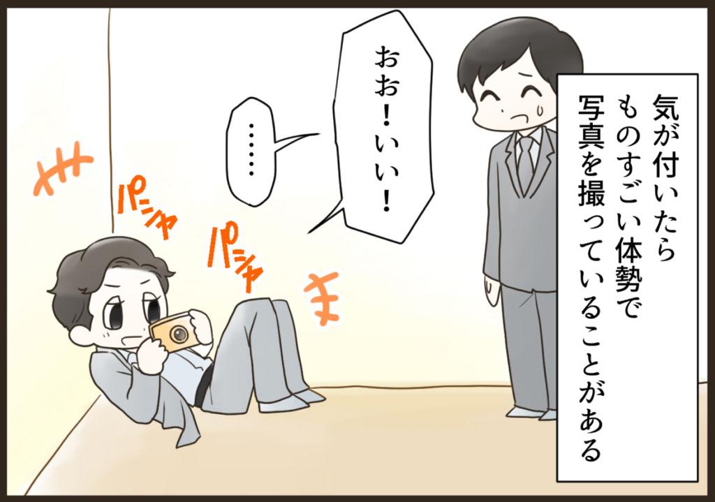 f:id:yokohama-style:20170712151334j:plain