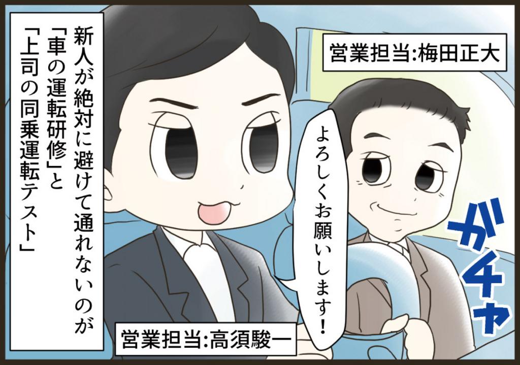 f:id:yokohama-style:20170802181233j:plain