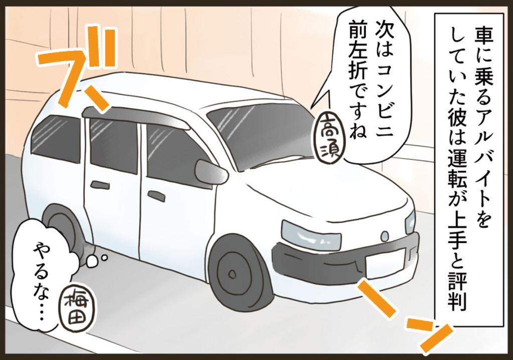 f:id:yokohama-style:20170802181246j:plain