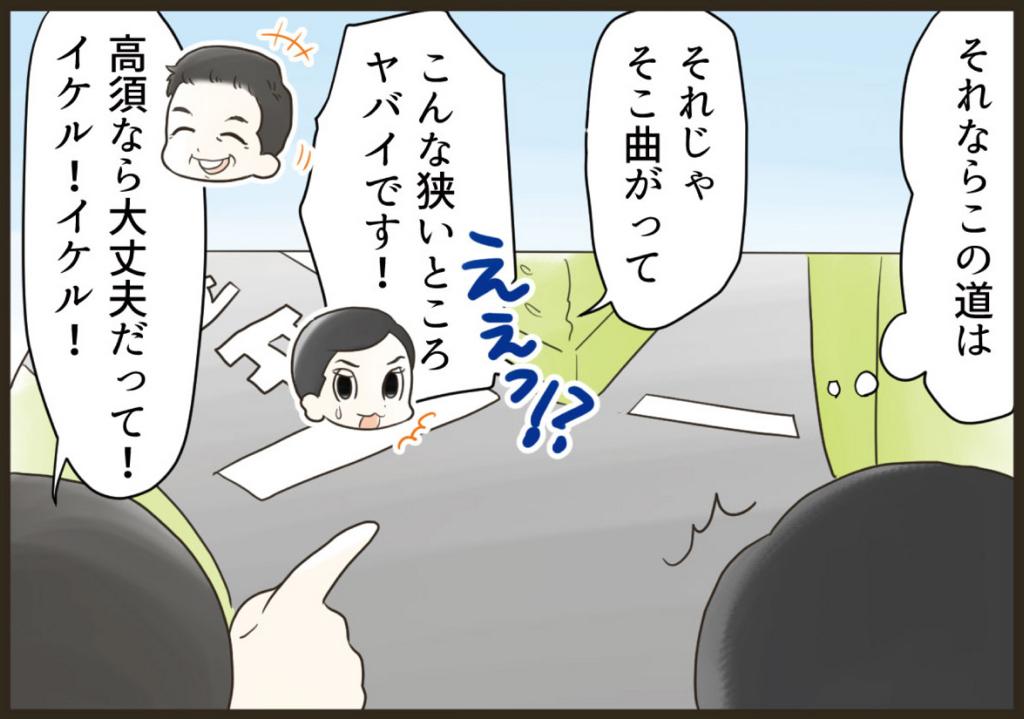 f:id:yokohama-style:20170802181258j:plain