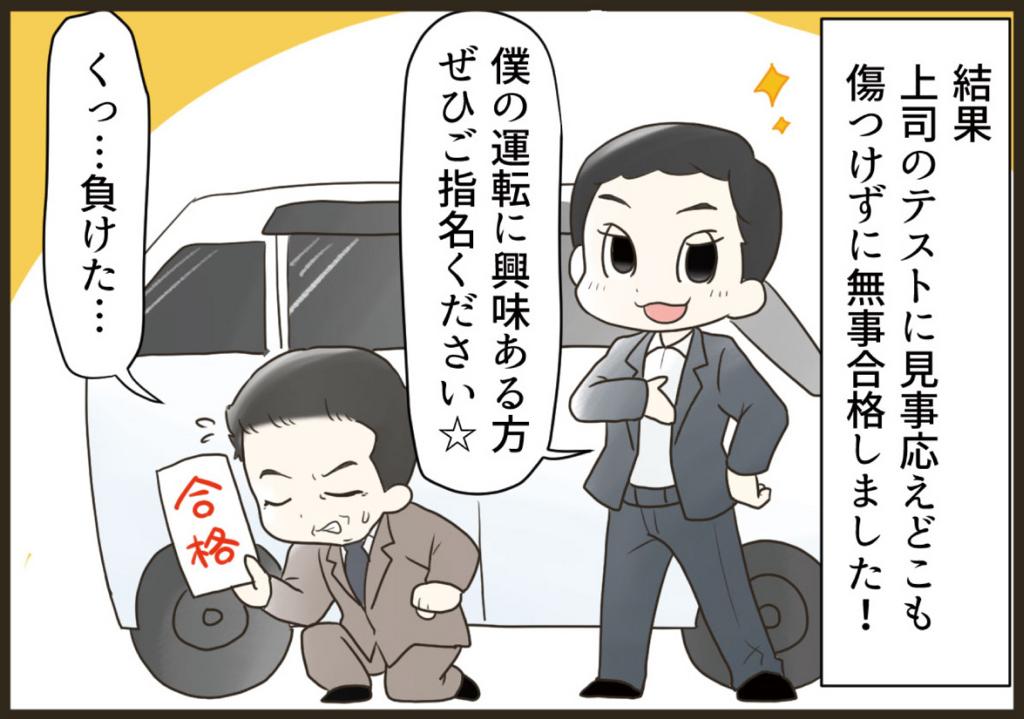 f:id:yokohama-style:20170802181309j:plain