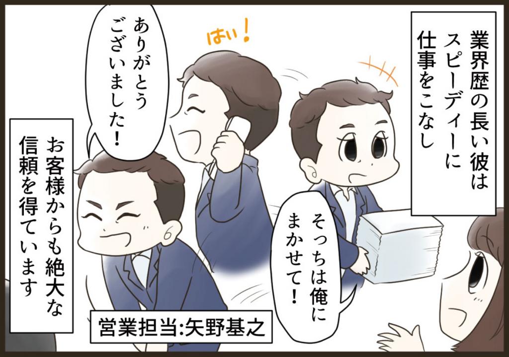 f:id:yokohama-style:20170802184721j:plain