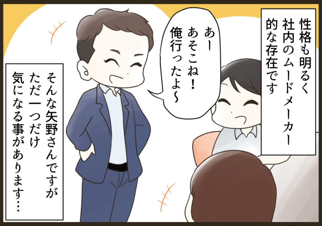 f:id:yokohama-style:20170802184732j:plain