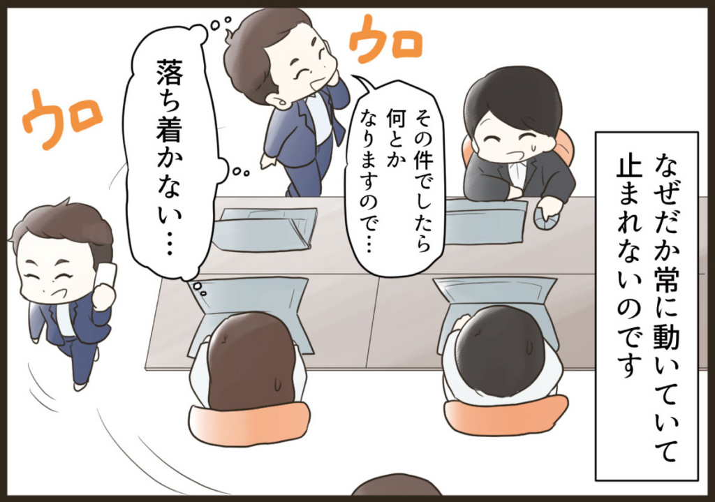 f:id:yokohama-style:20170802184752j:plain