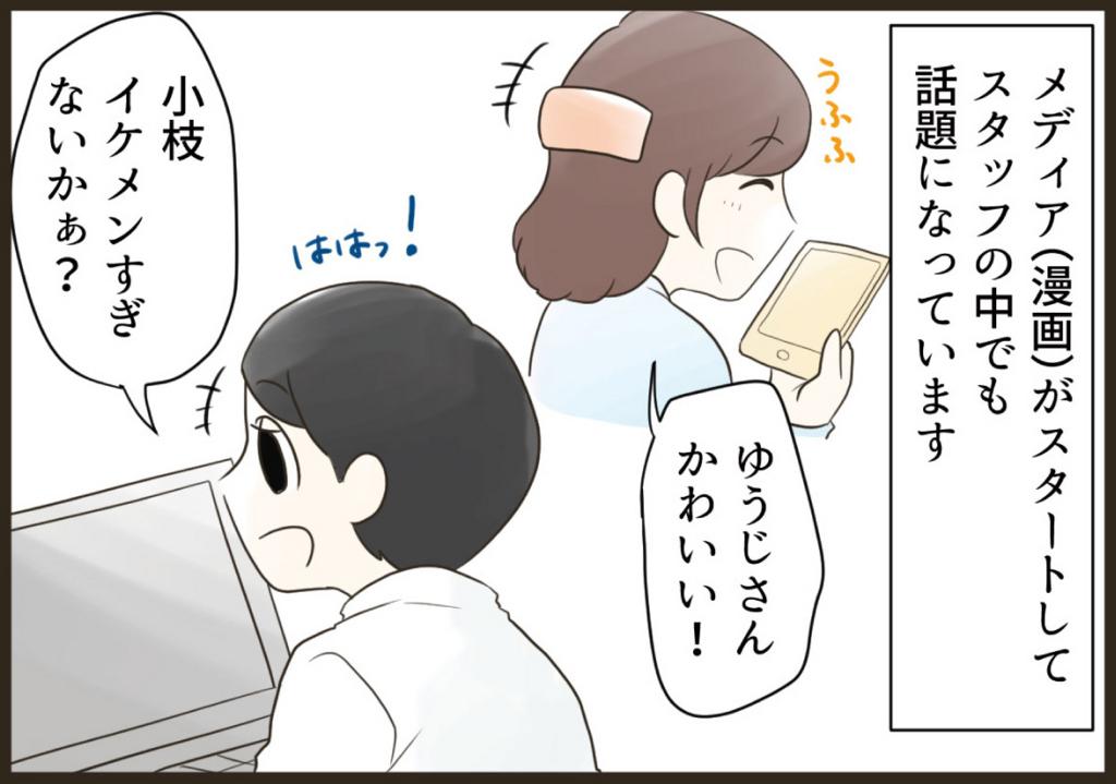 f:id:yokohama-style:20170807142756j:plain