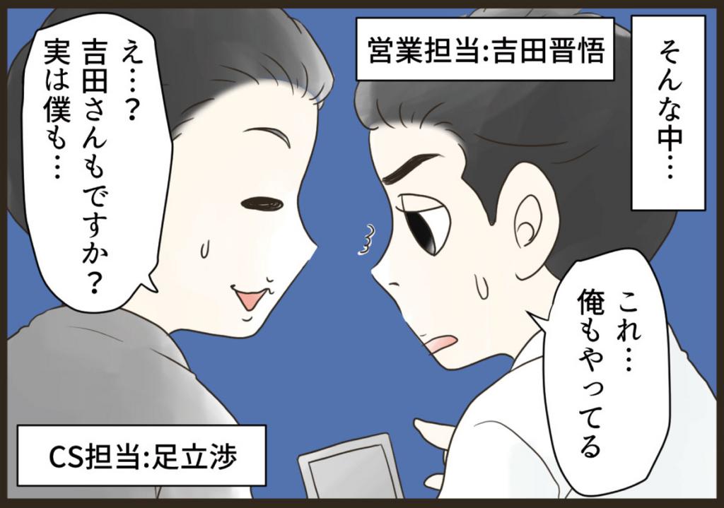 f:id:yokohama-style:20170807142807j:plain