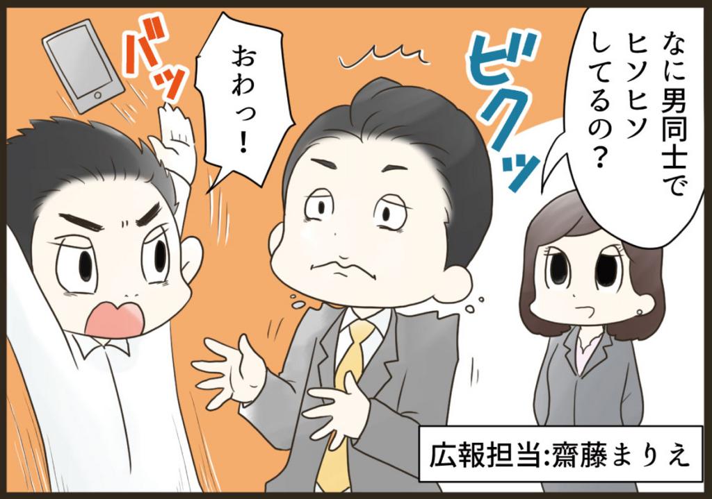 f:id:yokohama-style:20170807142816j:plain