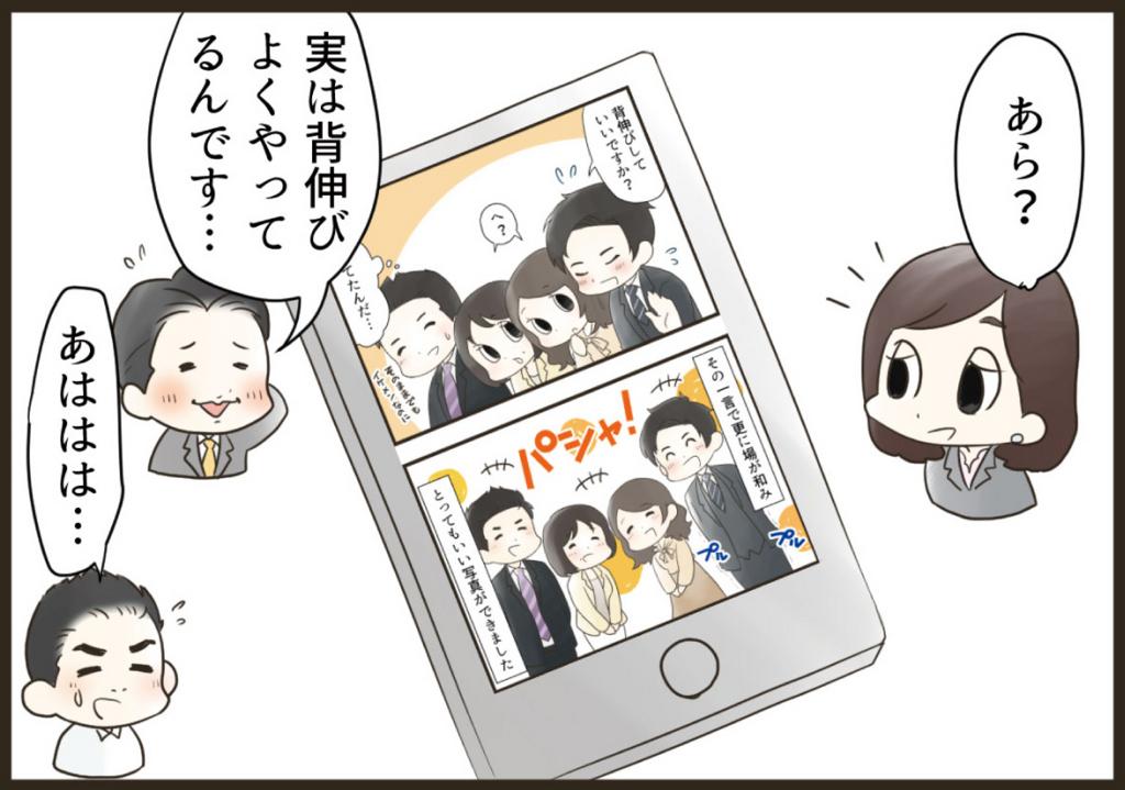 f:id:yokohama-style:20170807142825j:plain
