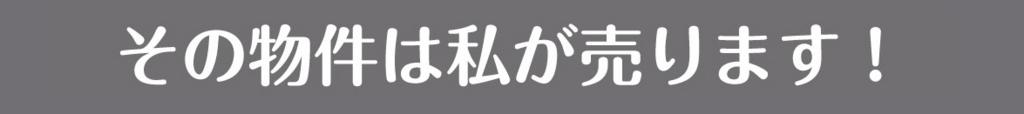 f:id:yokohama-style:20170825100947j:plain