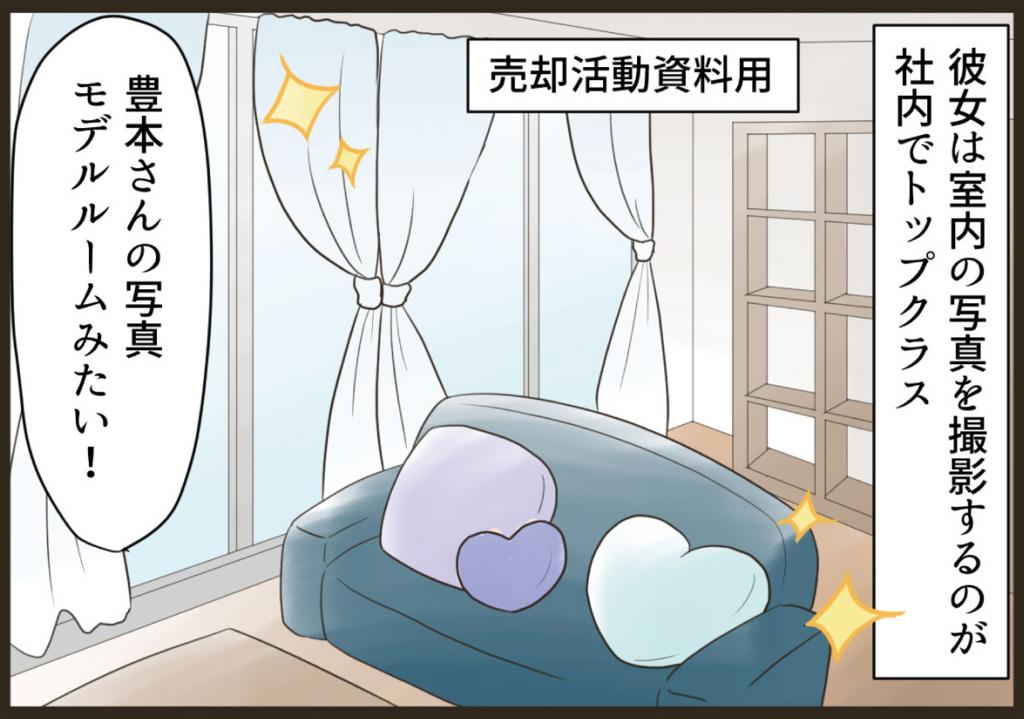 f:id:yokohama-style:20170825101023j:plain