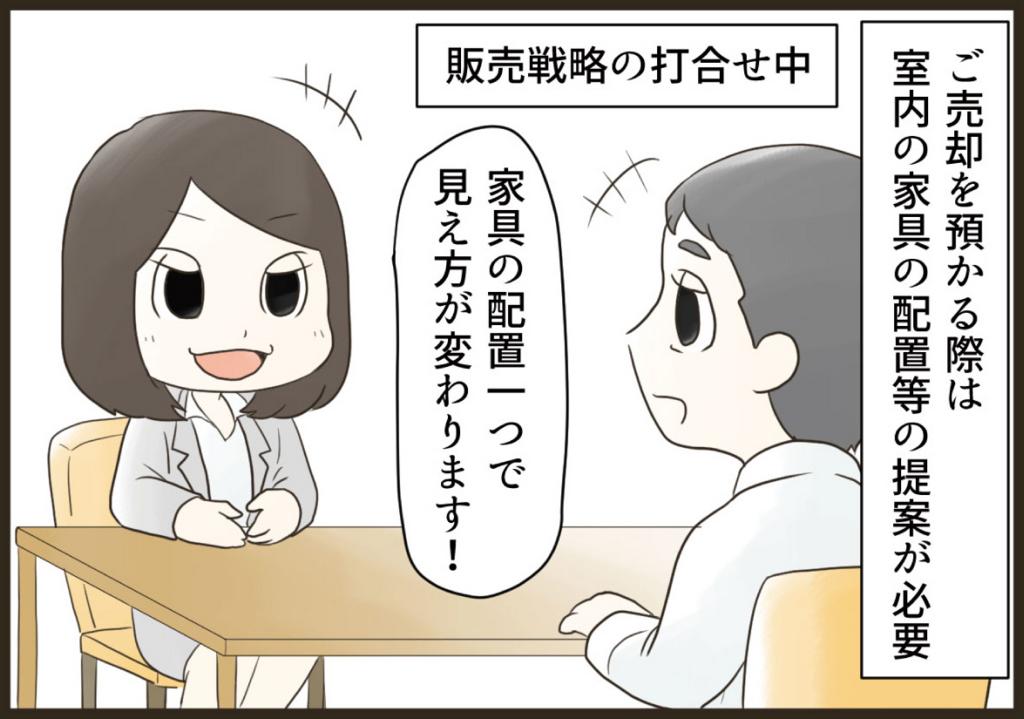 f:id:yokohama-style:20170825101038j:plain