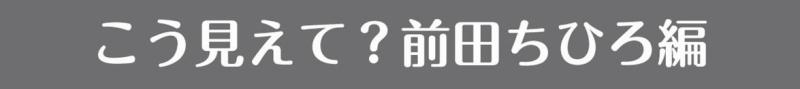 f:id:yokohama-style:20170829141243j:plain