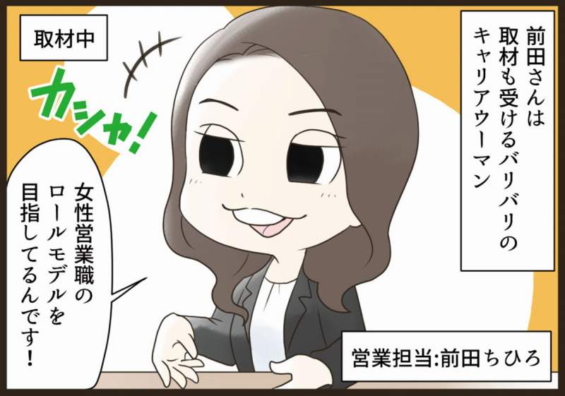 f:id:yokohama-style:20170829141307j:plain