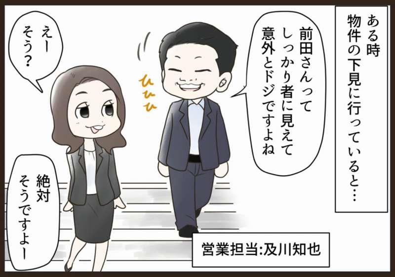 f:id:yokohama-style:20170829141854j:plain