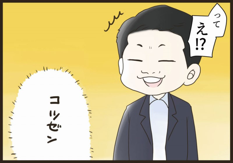 f:id:yokohama-style:20170829141956j:plain