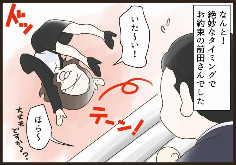f:id:yokohama-style:20170829142006j:plain