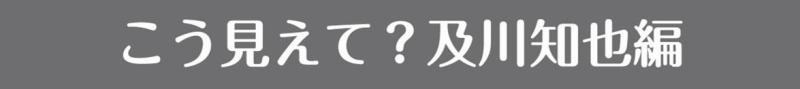 f:id:yokohama-style:20170829153728j:plain