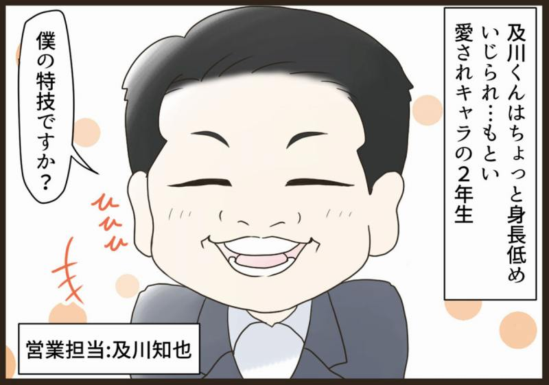 f:id:yokohama-style:20170829153734j:plain