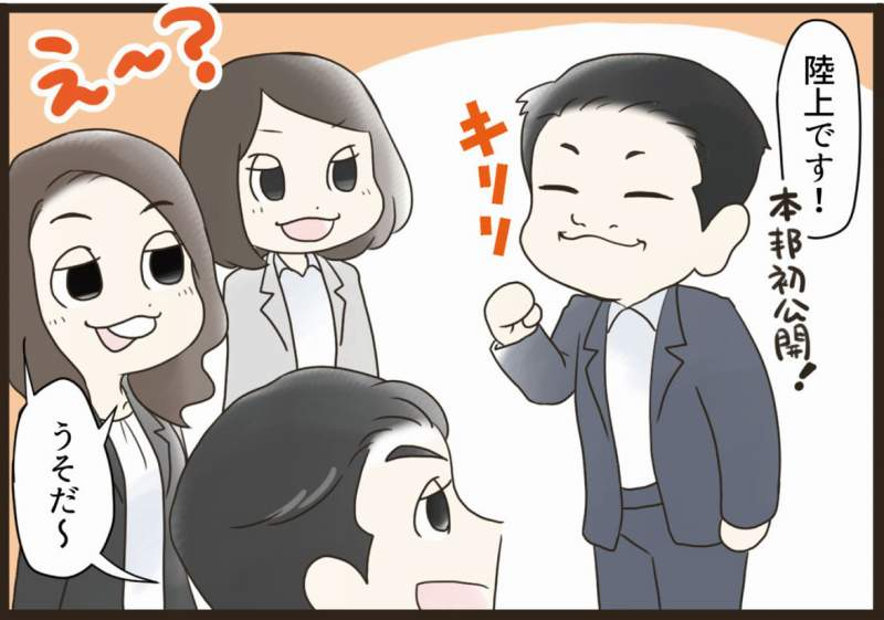 f:id:yokohama-style:20170829153746j:plain