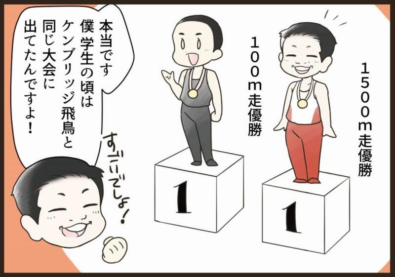 f:id:yokohama-style:20170829153756j:plain