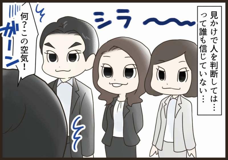 f:id:yokohama-style:20170829153804j:plain