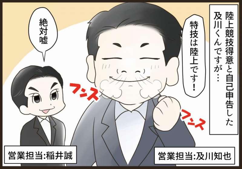 f:id:yokohama-style:20170829160559j:plain