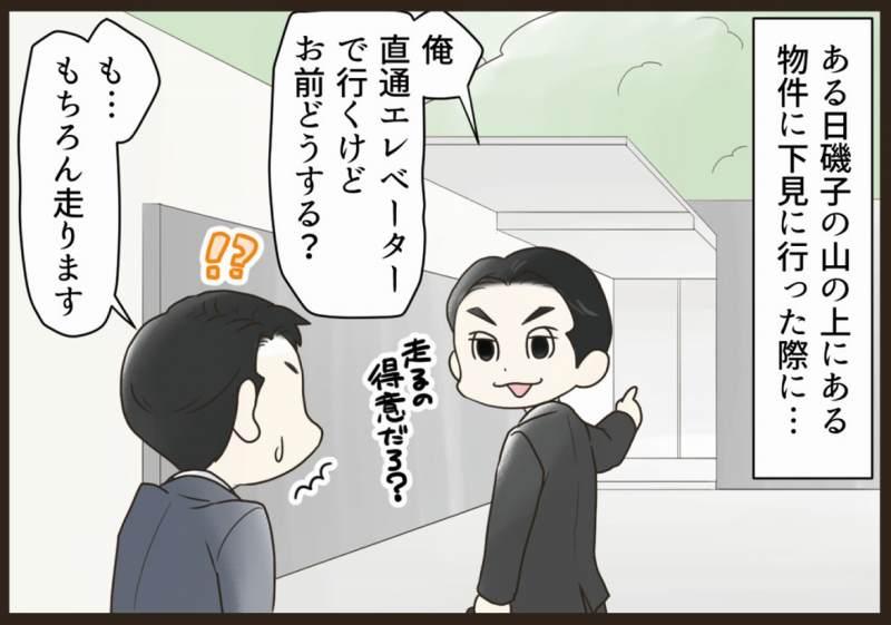 f:id:yokohama-style:20170829160607j:plain