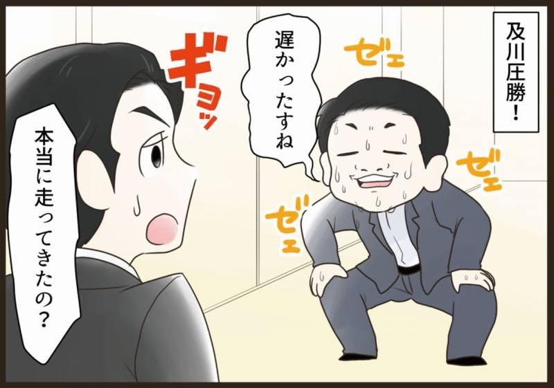 f:id:yokohama-style:20170829160624j:plain