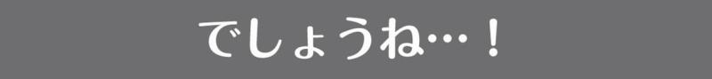 f:id:yokohama-style:20170901182026j:plain