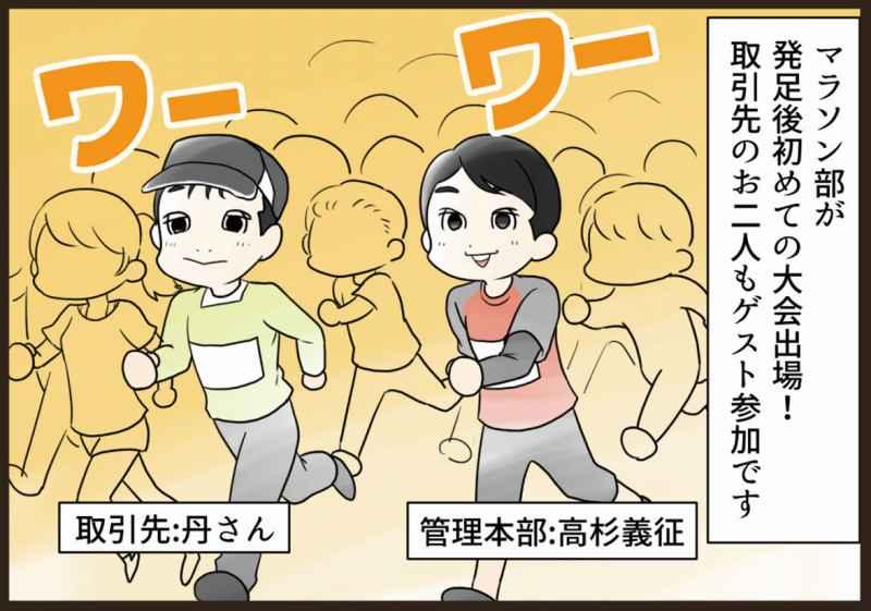 f:id:yokohama-style:20170901182036j:plain