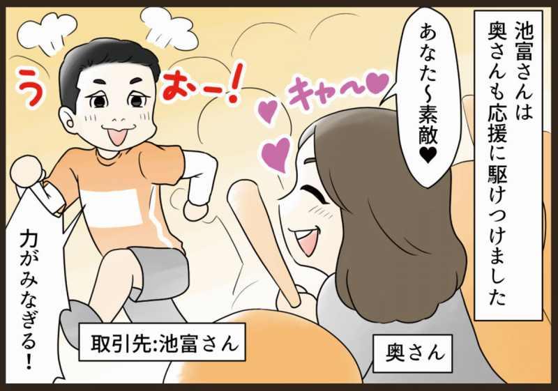 f:id:yokohama-style:20170901182048j:plain